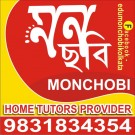 REQUIREMENT FOR Lady HOME Private TUTORS class 4