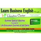 Spoken English Classes Business English Classes in Varanasi