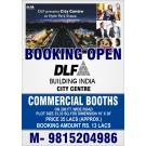DLF commercial booths at new chandigarh