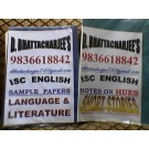 AVAILABLE ENGLISH LANGUAGE LITERATURE NOTES SOLVED QUESTION-ANSWERS SUGGESTIONS SAMPLE PAPERS