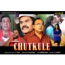 Happy New Year Movie Chutkule Releasing Soon