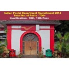740 Postman Mail Guard Indian Postal Recruitment 2014