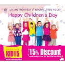 Childrens Day Special Get Flat OFF on Swayam Entire Collection