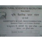 ICAR ASRB Assistants Previous year Question Paper