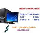 Server on Rent in Ahmedabad.