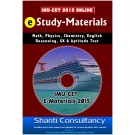 IMU CET Books Merchant Navy Entrance Exam Books 2015