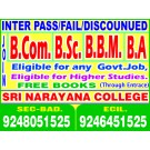 Inter Pass or Fail Join Direct Degree BA B.COM BSC in Hyderabad