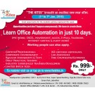 Learn Office Automation in 10 days at  'The Kites'