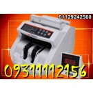 Cash Counting Machine, Note Counting Machine-Ahmedabad