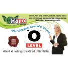 O Level Course in Lucknow M-Tec Lucknow