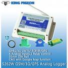 S262W GSM GPRS 3G WCDMA UMTS GPS Analog data logger