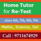 ReTest Home tutor for CBSE students Class 6th to 9th in South Delhi