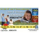 Distance 10th 12th provide institute | complete 10th 12th with a low fees non attending course