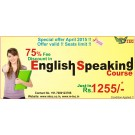 DTP Tally CCC O Level English Speaking Course in Lucknow M-TEC