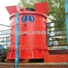 Mining Vertical Compound Crusher  for crushing coal