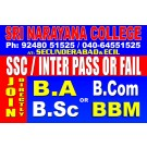 Inter Fail Can Join Degree College in Hyderabad
