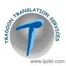 Call for High Quality Assamese translation in Mumbai 09716357323