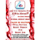 Job in Abroad IN DUBAI MUSCAT OMAN