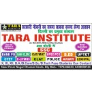 DELHI'S TOP TARA INSTITUTE FOR SSC BANK RAILWAY PCS UPSC