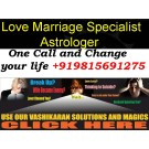 Online all type problem solution by babaji+919815691275