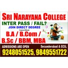 Inter Results Fail or Pass Join Regular Degree College in Hyderabad