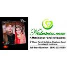 Nisbatein.com - A Matrimonial Portal for Muslims