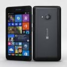 Get 5% Discount on Microsoft Lumia 535 Dual Sim