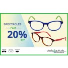 Flat 20% off on spectacles frame