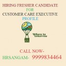 Hiring Fresher as CCE For International Process