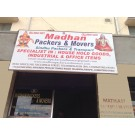 Madhan Packers Movers