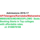 MBBS BDS MD MS DIPLOMO  Seats
