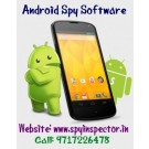 Android Spy Software Free Download in Chandni Chowk