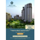 plot for sale on sultanpur road lucknow