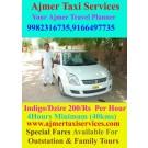Jodhpur taxi service Taxi service in jodhpur Jodhpur sightseen taxi