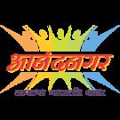 Get 1 BHK 2 BHK and 3 BHK Flat in Anand Nagar Near Mangaon in Raigad District