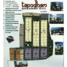 1000 SQFT PLOT FOR SALE IN TAPOBHOMI JAIN MANDIR INDORE ROAD UJJAIN