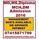 Direct MBBS Admission through Mng. NRI Quota with Lowest Donation
