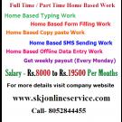 Full Time Part Time Home Based Data Entry Jobs