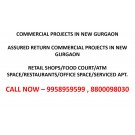 new commercial projects in new gurgaon, assured return commercial projects in new gurgaon