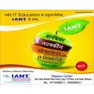 Job Oriented Courses in Varanasi