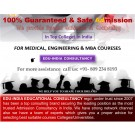Admission in top engineering colleges in India