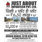 Buy Plots in Bhalswa Dairy