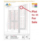 Plot No. 65 near club house available for sale in Dholera Smart City Phase 1