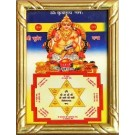 Get kubera Yantra for Peace And Prosperity