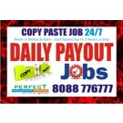 Cut copy Paste Job | Daily Payment  Bangalore Part time job | Daily Income