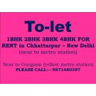 1bhk flat for rent or sell in chattarpur