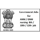 ANM / GNM / 8th / 10th / 12th / Govt Job Apply Form 2020