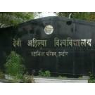 Devi Ahilya Vishwavidyalaya in Nalanda Campus Indore