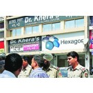 Dr BRA mbedkar Medical College in Alfred Street Bangalore