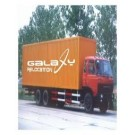 Galaxy Relocation in Leechibagh Bareilly